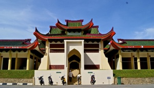 The Chinese Beijing Mosque